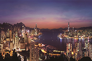 Hong Kong - The World's Meeting Place