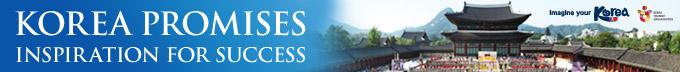 Korea Tourism